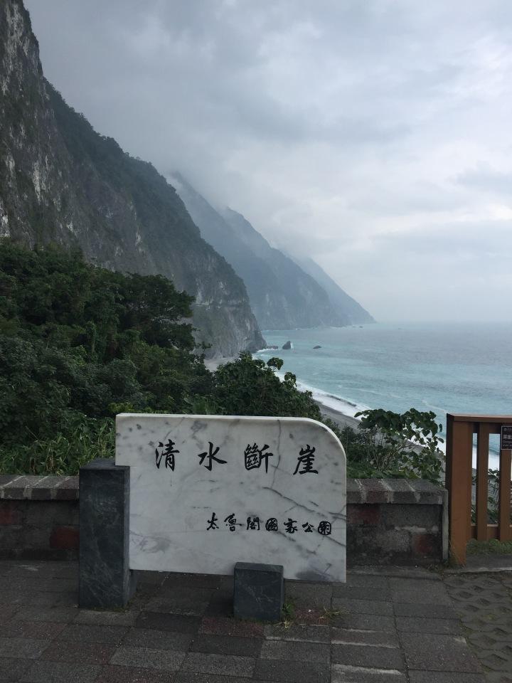 taiwan_cliffs